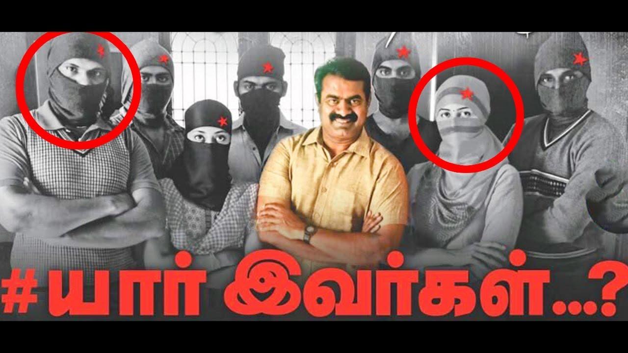 பரபரப்பை கிளப்பிய போஸ்டர் |  Yaar Ivargal poster goes viral | Seeman | pa.ranjith