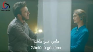 مصطفى جيجلي - لحسن الحظ كنت بحياتي مترجمة للعربية