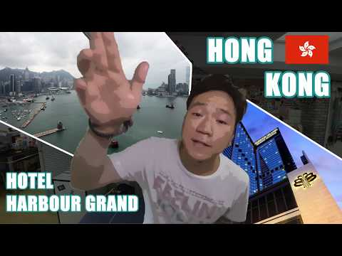 Hong Kong Harbour Grand Hotel Review, is it worth it? [Luxury][Travel]