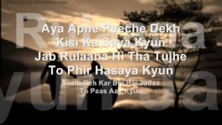 Paas Aaya Kyun Aggar with lyrics - YouTube