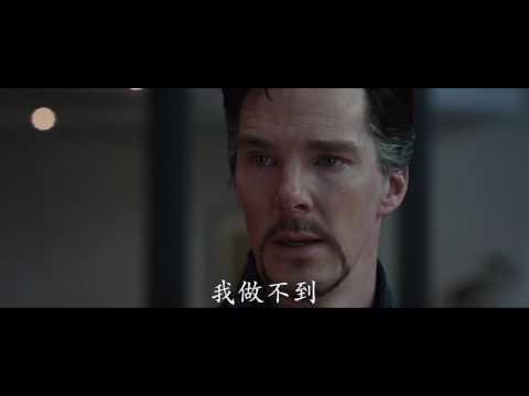 MARVEL《奇異博士》第二支預告片曝光!