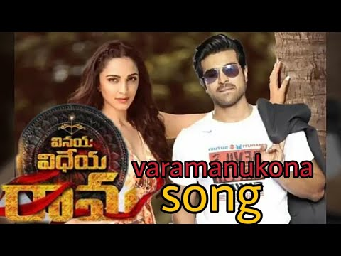 Vinaya Vidheya Rama Movie Rating - Vinaya Vidheya Rama Trailer - Ram  Charan, Kiara Advani