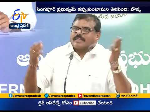 Their Decision | Singapore Consortium Was Withdrawn From Amaravati Projects | Botha Satyanarayana