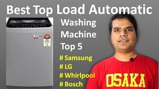 Best top load washing machine in India| 5 Top load washing machine 2020|