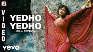 Yedho Yedho  Premgi Amaren