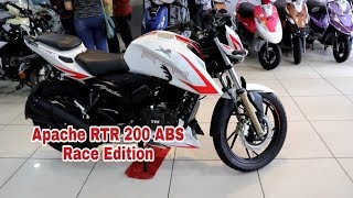 RTR 200 4V Race Edition 2.0 Slipper Clutch ABS Wolkaround Review