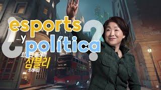En Corea no solo son buenos jugando