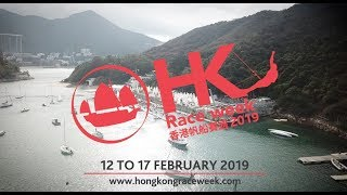 100 days to HKRW 2019! Entry now Open !