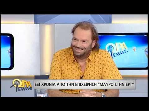 Ο αγώνας της ΕΡΤ στην οθόνη! | 11/06/19 | ΕΡΤ