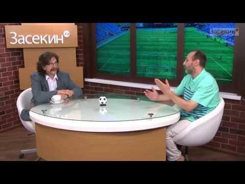 История и футбол с Сергеем Бунтманом