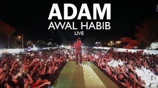 مازيكا Adam - Awal Habib | أدم - أول حبيب ( Live Performance) تحميل MP3