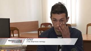 На Львівщині 16-річний хлопець напав на 18-річного таксиста