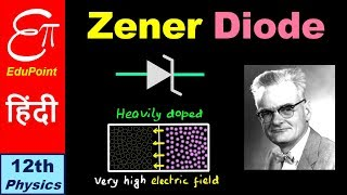 🔴 ZENER DIODE    Semiconductor - 10    in HINDI