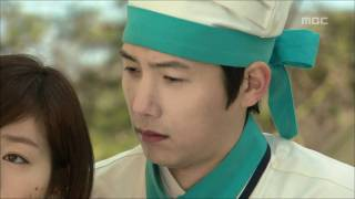 Feast Of The Gods, 6회, EP06, #10