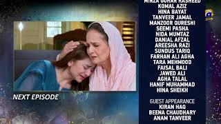 Raaz-e-Ulfat - EP 26 Teaser - 22nd September 2020 - HAR PAL GEO