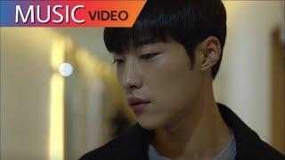 [MV] _Eric Nam (에릭) - 해가 지기 전에 (Mad Dog OST) Part 1