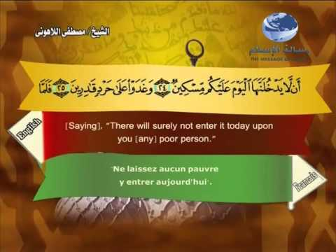 68- Al-Qalam  - Translation des sens du Quran en français