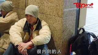 【#TOPick專訪】享受露宿人生著二手衫食二手飯 52歲露宿者:無錢也能過活是一種成就