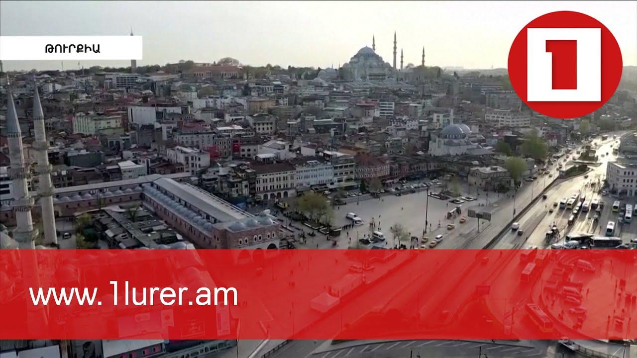 Թուրքիան կանխակալ է համարել Սուրբ Սոֆիայի տաճարի հարցով ՅՈՒՆԵՍԿՕ-ի քննադատությունը