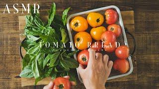 [ASMR] How To Make Tomato Bread