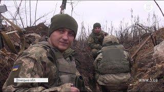 Захисники Світлодарської дуги - під постійним прицілом окупантів