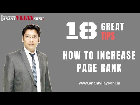 How to Increase Page Rank – 18 Great Tips by Anant Vijay Soni