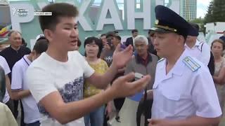 Задержание на митинге ДВК в Астане