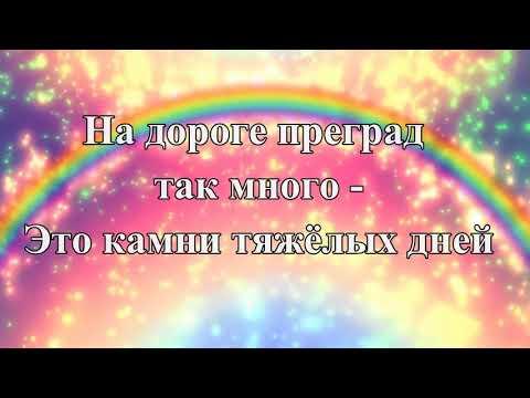 Людмила скрягина песня о счастье
