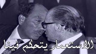 تحميل و مشاهدة احنا معاك - الشيخ امام   E7na M3ak - El-Shiekh Imam MP3