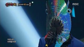 [King of masked singer] 복면가왕 스페셜 - Tei - I Miss You, 테이 - 보고싶다