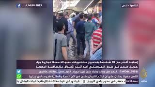 حريق ضخم في سوق الموسكي بالقاهرة