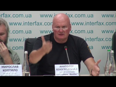 """Interfax-Ukraine announces press conference titled 'UN report: on Crucified Boys of Ilovaisk. Torture and Execution of Civilians: War Crimes or Information Sabotage?"""""""