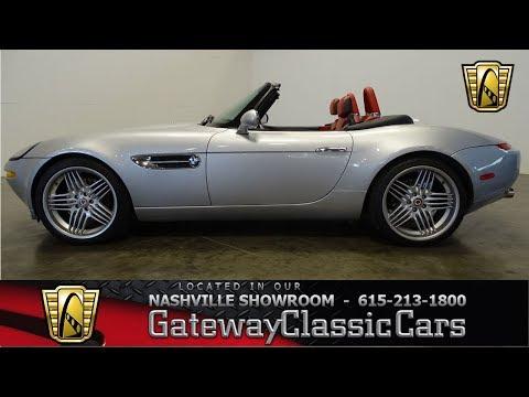 2003 BMW Z8 Alpina Convertible, Gateway Classic Cars-Nashville#770
