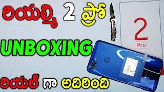 Realme 2 Pro Unboxing & Camera Samples||Initial Impressions in Telugu