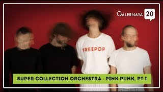Super Collection Orchestra Pink Punk Pt. I (Masterskaya Lab)