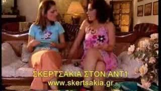 Ξίρσκης!!! (από protnet, 21/09/10)
