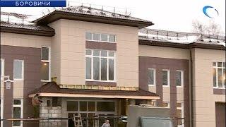 Губернатор Сергей Митин оценил ход строительства Центра культурного развития в Боровичах