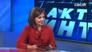 «Актуальное интервью». Строительство образовательных учреждений на Ставрополье.