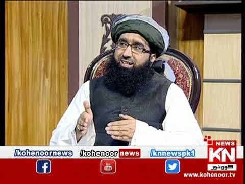 Rah-e-Falah 07 February 2021 | Kohenoor News Pakistan