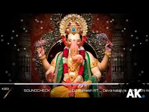 Download DEVA CHI KALJI RE MALA DEVA KALJI HD Mp4 3GP Video and MP3