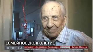 Семейное долголетие. GuberniaTV