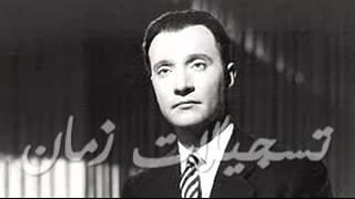 اغاني حصرية تلفتت ظبية - الموسيقار محمد عبد الوهاب تحميل MP3