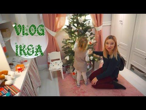 ВЛОГ ИКЕА Новогодняя коллекция + обзор покупок