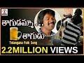 Best Telugu Private Songs 2019 | Thagudamma Thagudu Telugu Folk DJ Song | Lalitha Audios And Videos