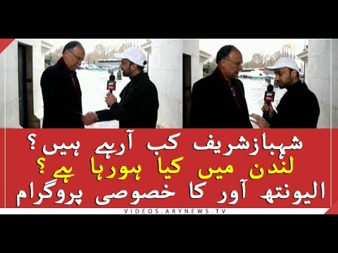 London's historic role in Pakistan's politics narrated by Waseem Badami