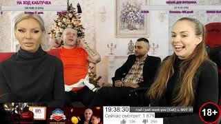 ТЕМАТИЧЕСКИЙ СТРИМ МОПСИХ 09/01/2019