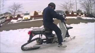スーパーカブ(C50)を改造した自作スノーバイク