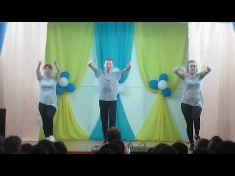 "Танец на музыку ""Воп Эроина"""