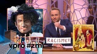 Zwarte Piet (Black Pete) - Zondag met Lubach (S07)