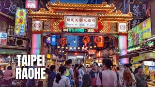 Taipei Raohe Night Market Food Tour (2019) / 台北饒河街觀光夜市美食之旅 (2019)